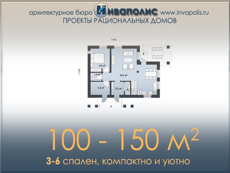 Готовые проекты домов от 100 до 150 м2 из пеноблоков, газобетона, газосиликатных блоков и кирпича