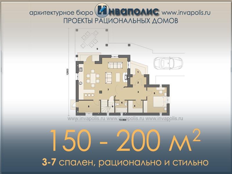 Готовые проекты домов от 150 до 200 м2 из пеноблоков, газобетона, газосиликатных блоков и кирпича
