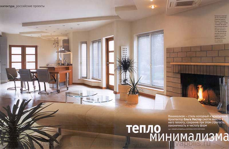 Дизайн – проекты ИНТЕРЬЕРОВ