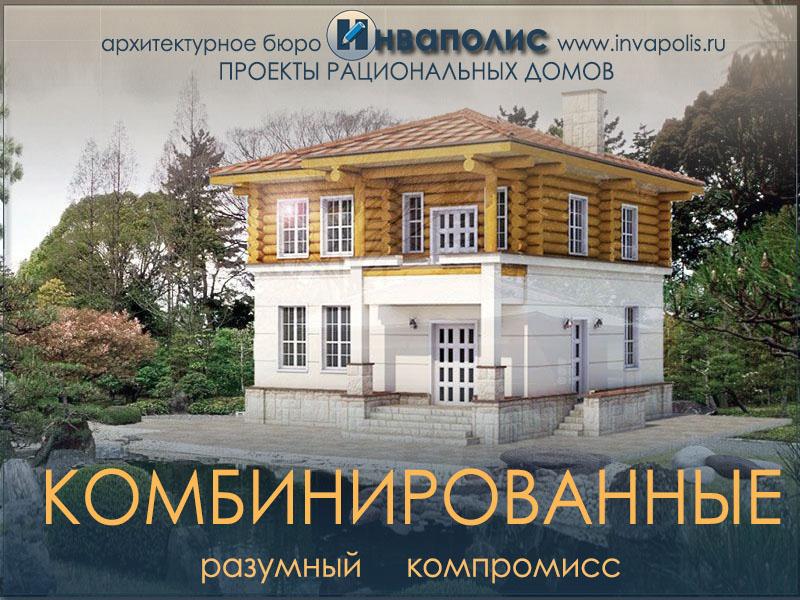 Дом коттедж с цоколем № H-219-1P