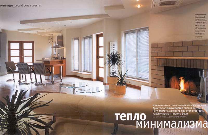 Диванная в интерьерах семикомнатного жилого дома КАНАДСКИЙ
