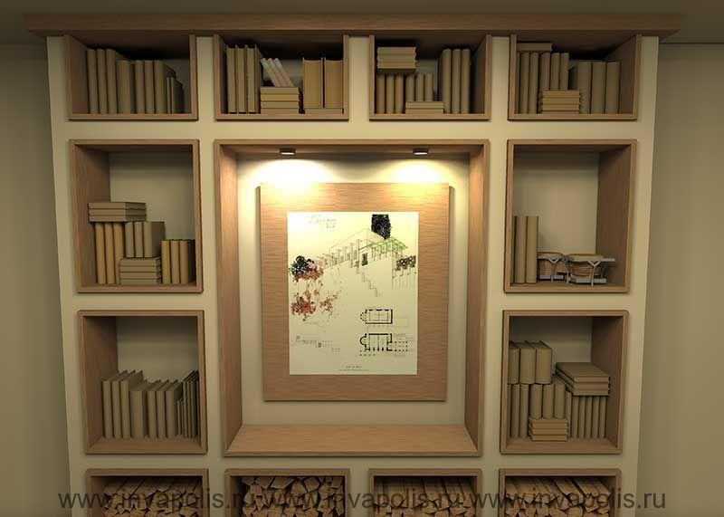 Встроенный в нишу стены книжный портал. Проект интерьеров дома В СТИЛЕ ЛЛОЙДА РАЙТА